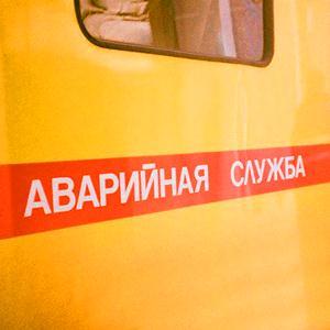 Аварийные службы Гавриловки Второй