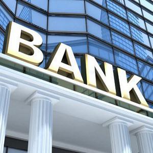 Банки Гавриловки Второй