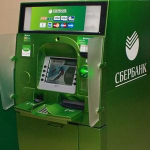 Банкоматы Гавриловки Второй