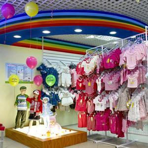 Детские магазины Гавриловки Второй