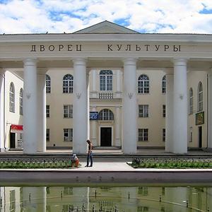 Дворцы и дома культуры Гавриловки Второй
