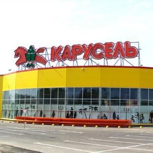 Гипермаркеты Гавриловки Второй
