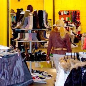 Магазины одежды и обуви Гавриловки Второй