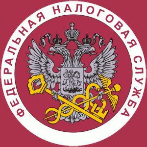 Налоговые инспекции, службы Гавриловки Второй