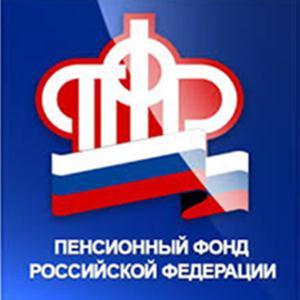 Пенсионные фонды Гавриловки Второй