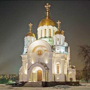 Религиозные учреждения Гавриловки Второй