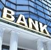 Банки в Гавриловке Второй