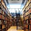 Библиотеки в Гавриловке Второй