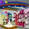 Детские магазины в Гавриловке Второй