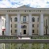 Дворцы и дома культуры в Гавриловке Второй