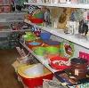 Магазины хозтоваров в Гавриловке Второй