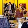 Магазины одежды и обуви в Гавриловке Второй
