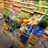 Магазины продуктов в Гавриловке Второй