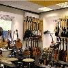 Музыкальные магазины в Гавриловке Второй