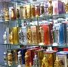 Парфюмерные магазины в Гавриловке Второй