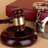 Суды в Гавриловке Второй