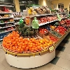 Супермаркеты в Гавриловке Второй