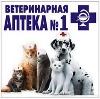 Ветеринарные аптеки в Гавриловке Второй
