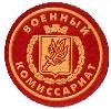 Военкоматы, комиссариаты в Гавриловке Второй