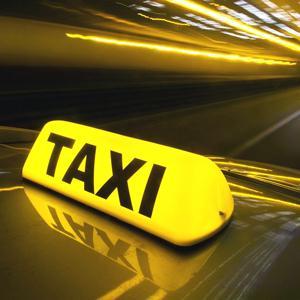 Такси Гавриловки Второй