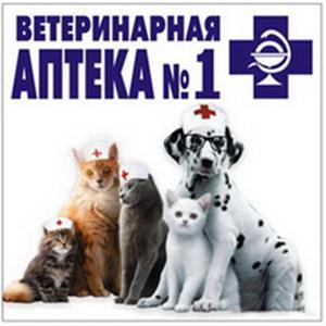 Ветеринарные аптеки Гавриловки Второй